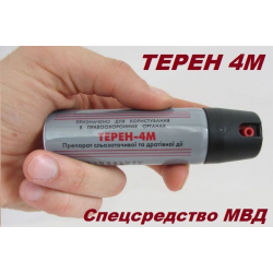 ТЕРЕН-4М МВД Спецсредство