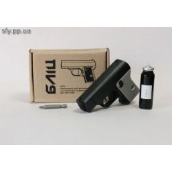 """Газовый пистолет """" Блиц""""+2 баллона"""
