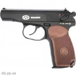 Пистолет пневматический SAS Makarov (КМ-44DHN)