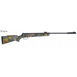 Пневматическая винтовка Torun Magnum 101 camo