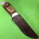 Охотничий нож Спутник 12
