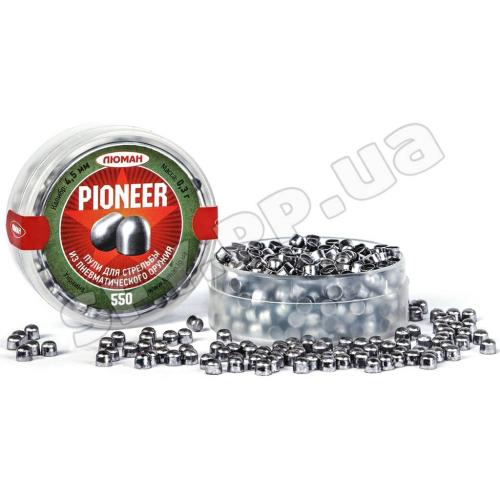 Пули Люман 0.30г Pioneer 550 шт/упаковка
