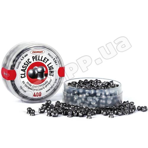 Пули Люман 0.56г Classic pellets light 400 шт/пачка