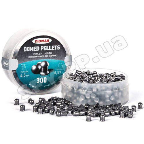 Пули Люман 0.57г Domed pellets 300 шт/пачка