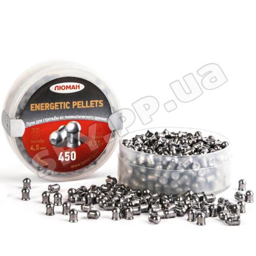 Пули Люман 0.75г Energetic pellets 450 шт/пачка