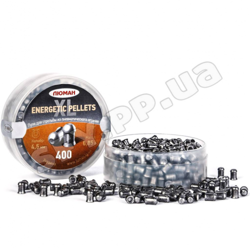 Пули Люман 0.85г Energetic pellets XL 400 шт/пачка