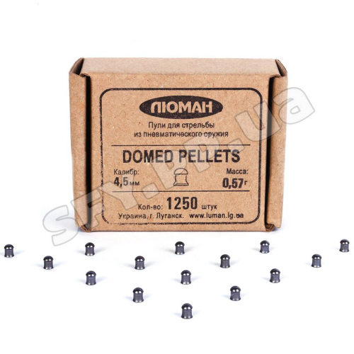 Пули Люман 0.57г Domed pellets 1250 шт/пачка