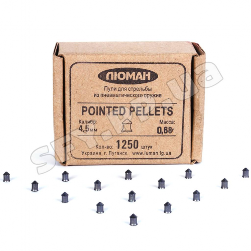 Пули Люман 0.68г Pointed pellets 1250 шт/пачка
