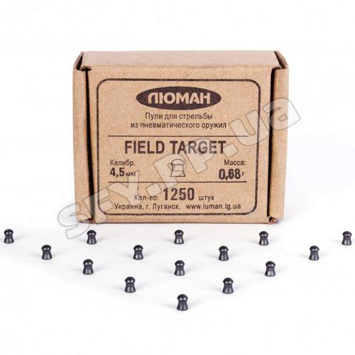 Пули Люман 0.68г Field Target 1250 шт/пачка