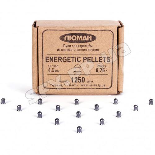 Пули Люман 0.75г Energetic pellets 1250 шт/пачка