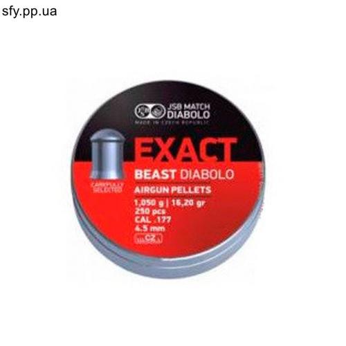 Пули JSB Exact Beast 1.05гр 4.52мм 250шт