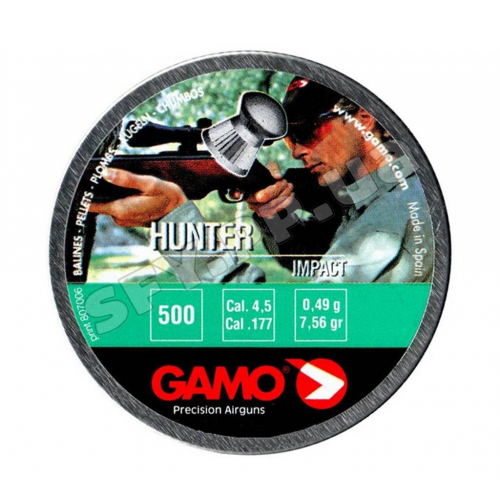 Пуля Gamo Hunter 500 (250шт 0,49г)