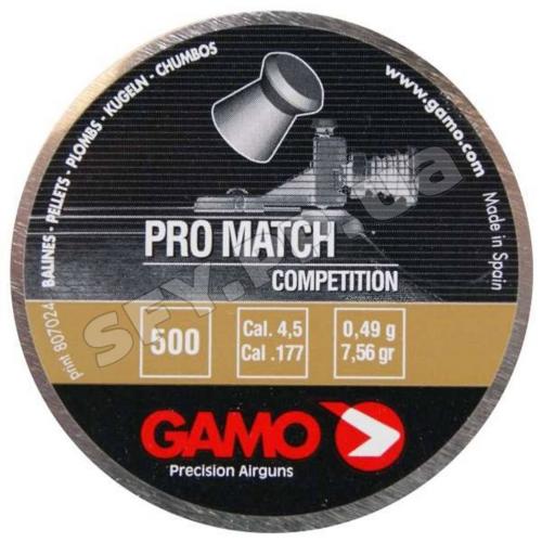 Пуля Gamo Pro Match 500шт 0,49г