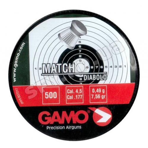 Пуля Gamo Match 500шт 0,49г