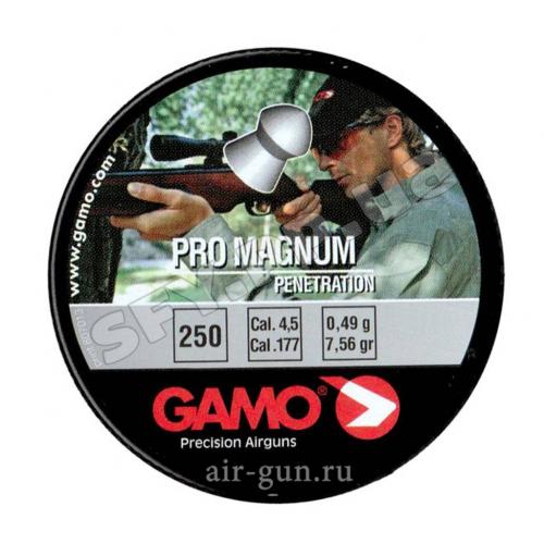 Пуля Gamo Pro Magnum 250шт 0,49г