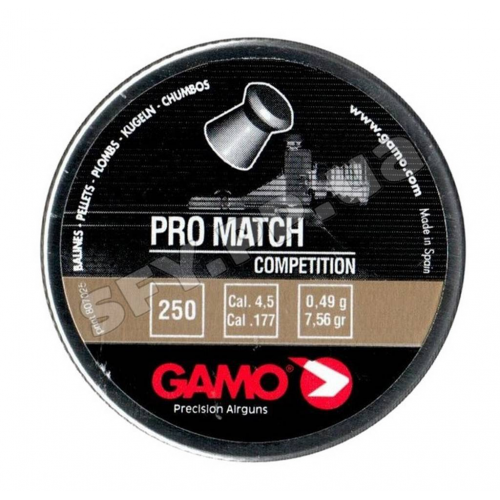 Пуля Gamo Pro Match 250шт 0,49г