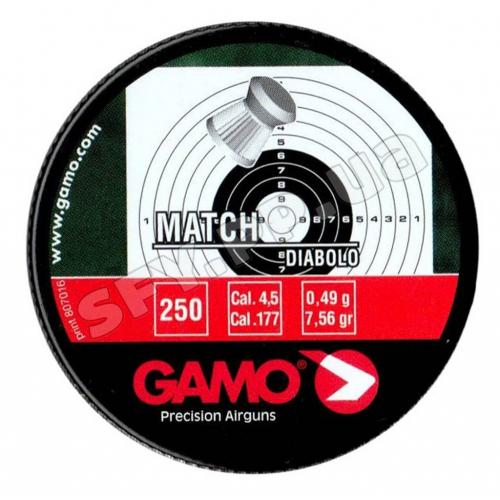 Пуля Gamo Match 250шт 0,49г