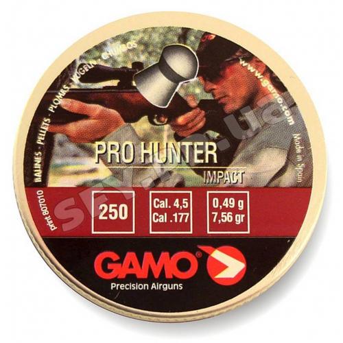 Пуля Gamo Pro Hunter 250шт 0,49г