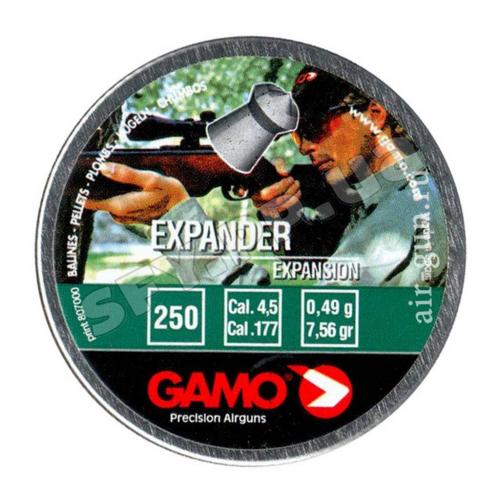 Пуля Gamo Expander 250шт 0,49г