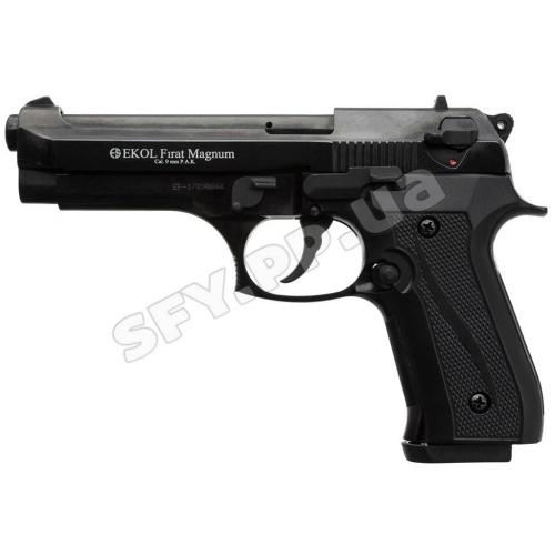 Сигнально шумовой пистолет Ekol Firat Magnum Black