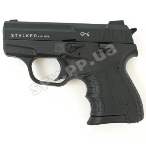 Stalker (Zoraki) 906 Black Matte