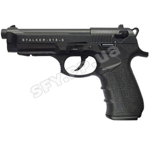 Stalker (Zoraki) 918 s Black Matte