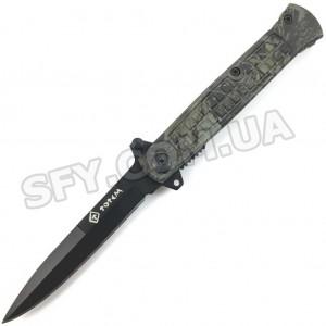 Складной нож C086G