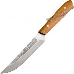 Нож Спутник 63 Овощной